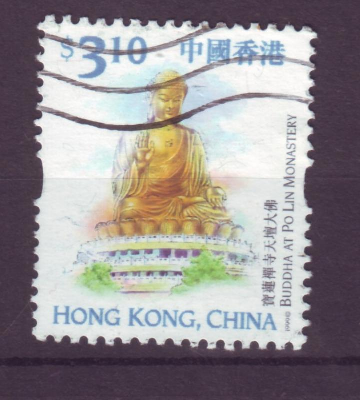 J18100 JLstamps [low price] 1999 hong kong used #868, $0.55 scv