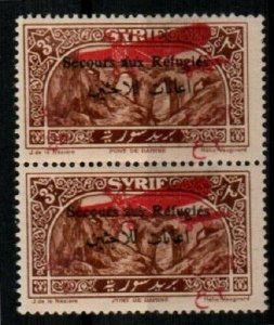 Syria Scott CB2 pair (one stamp with '2' missing from surcharge) - small thin