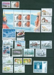 Greenland. 2005 Lot. MNH. 21 Stamps. 1 Souvenir Sheet.