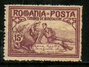 Romania Scott B12 Mint hinged