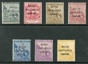 Rhodesia SG58/64 1896 Wmk Anchor Set of 7 with Opt M/M