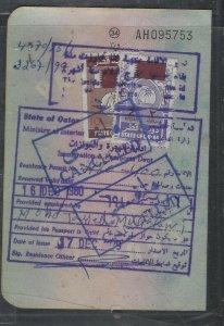 QATAR  COVER (P1404B)  1980 QATAR REVENUES ON VISA PAGE 10R+2R  UNUSUAL