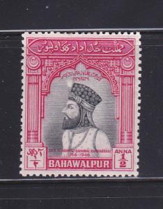 Bahawalpur 1 Set MH