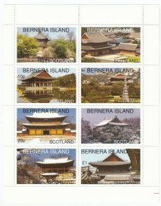 Cinderellas; Bernera, Chinese Temple Architecture, 8 Vals To £1, MNH