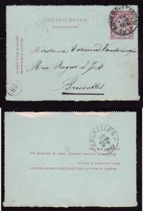 #7778 - Belgium Letter card-Anvers(Station) 29 Avril 1887 -