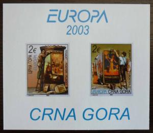 MONTENEGRO - BLOCK 2003 - MNH - PRIVATE ISSUE! crna gora yugoslavia J11