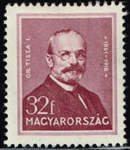 HUNGARY STAMP 1932 Famous Hungarians MH/OG STAMP 32F