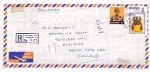 BRUNEI Bandar Seri Begawan REGISTERED Commercial Airmail Cover 1972 HH229