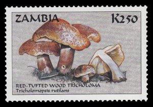 Zambia 739 MNH