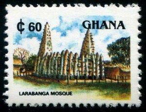 HERRICKSTAMP GHANA Sc.# 1357B Mosque C60 Mint NH