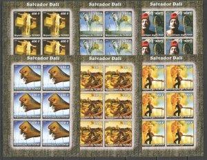 KV324 IMPERFORATE 2002 CHAD NEW ART PAINTINGS SALVADOR DALI !!! 6SET MNH