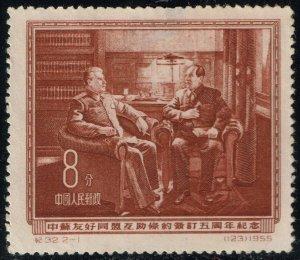 China PRC #243 Stalin and Mao Tse-tung; Unused NGAI (2Stars)