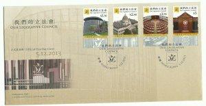 2013   HONG KONG  -  SG.  1831 / 1834  -  LEGISLATIVE COUNCIL   -  FDC