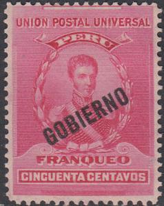 Peru #O26 Unused NG