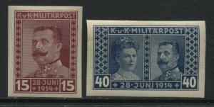 Bosnia 1917 Semi-Postals imperf mint o.g. hinged
