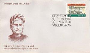 INDF239) FDC India  1976, Bankim Chandra Chatterjee - Composer of Vande Mataram
