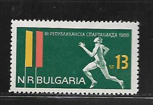 BULGARIA,1514, MINT HINGED, RUNNING