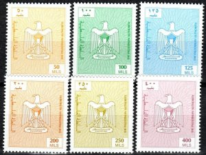 Palestinian Authority #O1-6 MNH CV $4.25 (X7414)