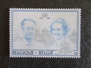 Belgium #1215 Mint Never Hinged- (4DC) WDWPhilatelic