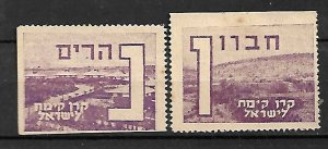 JUDAICA PALESTINE- ISRAEL, KKL/JNF STAMPS. HEBREW ALPHABET. 1940, MNG  #4