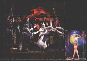 Belarus. 2000. 370, bl20. Rogneda's Passion Ballet. MNH.