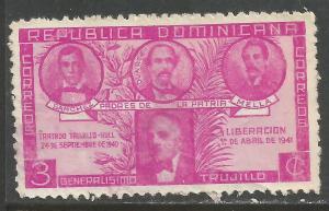 DOMINICAN REPUBLIC 369 VFU N901-10