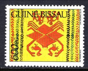 Guinea Bissau 899 MNH VF
