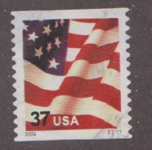US #3632C Old Glory Used PNC Single plate #S1111