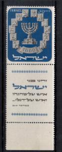 Israel #55 Very Fine Never Hinged Tab Single
