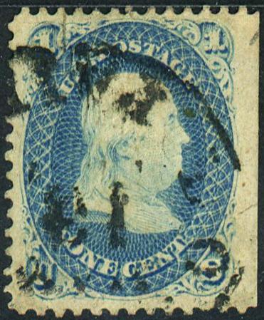 U.S. #63 Used F-VF