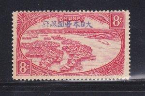 Brunei N10 MH Under Japanese Occupation
