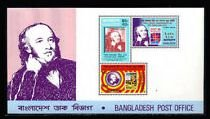 Bangladesh #159a s/sheet F-VF Mint NH ** Sir Rowland Hill