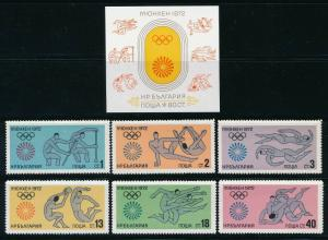 Bulgaria - Munich Olympic Games MNH Set  (1972)