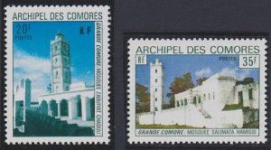 Comoro Islands 114-115 MNH (1973)