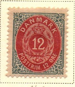 Denmark Sc 46a 1895 12 ore inverted frame stamp mint