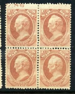 Scott #O91 War  Dept. Official Mint Block of 4 (Stock #O91-14)