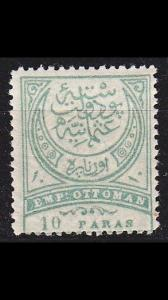 TÜRKEI TURKEY [1890] MiNr 0059 A ( */mh )