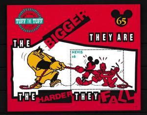 [23227] Nevis 1994 Disney 65th Birthday Mickey Mouse Tug-of-War MNH