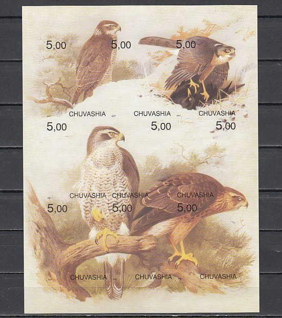 Chuvashia, 2001 Russian Local. Birds of Prey, IMPERF sheet of 9.