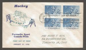 Canada Personal -- HOCKEY FDC #359 Block of 4 -- Adressed to Toronto, Ontario
