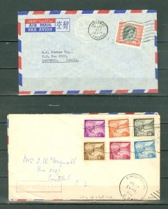 WORLDWIDE SELECTION of (10) INTERSTING COVERS  FROM MERCHANT STOCK...