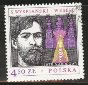 Poland Scott 2298 Used 1978  favor canceled stamp