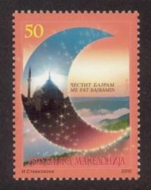 Macedonia Sc# 530 MNH Bayram Festival 2010