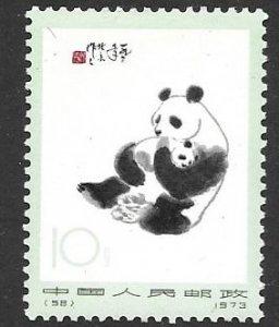 china (PRC) 1111 (panda)