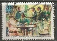 BRAZIL 1878 VFU I529-5