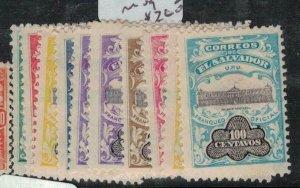 El Salvador SC O273-82 MOG (7eej)