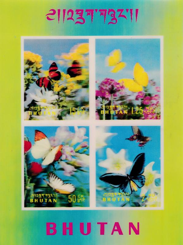 Bhutan 1968 BUTTERFLIES in 3-D Process Complete Sheet  VF