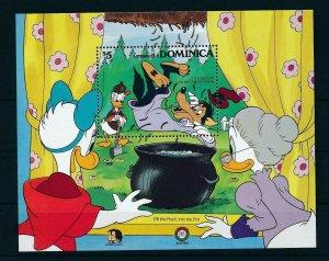 [22205] Dominica 1985 Disney 200th Birthday Brothers Grimm MNH