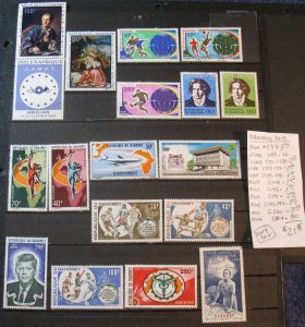 Dahomey Air Mail Selection- SCV=$21.15