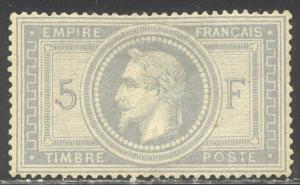 FRANCE #37 RARE Mint w/Cert - 1869 5fr Gray Lilac